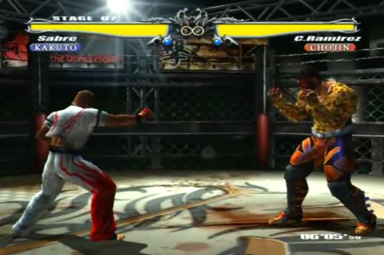 Screenshot of Kakuto Chojin